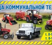 Изображение в Авторынок Другое Аренда спецтехники для уборки территории: в Пскове 0