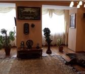 Изображение в Недвижимость Квартиры Продаю очень дорогую 5-ти комнатную квартируКвартира в Томске 26000000