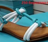 Фото в Одежда и обувь Женская обувь Супер Новинка летнего сезона 2014! Модные в Сочи 1650