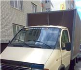 Изображение в Авторынок Изотермический Грузоперевозки по Ставрополю , ю/з . 89624557501 в Москве 350