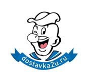 Foto в Развлечения и досуг Рестораны и бары Dostavka2u – это компания-лидер на в Москве 800