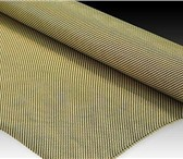 Foto в Одежда и обувь Мужская одежда Тип волокна, используемого в ткани, как по в Екатеринбурге 0