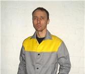 Изображение в Одежда и обувь Пошив, ремонт одежды Основным направлением деятельности ООО Леонис в Новосибирске 1