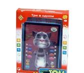 Фотография в Для детей Детские игрушки Вид товара: ИгрушкиПовторяет четко и ясно в Липецке 600