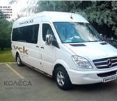 Изображение в Авторынок Аренда и прокат авто Аренда и заказ автобуса и микроавтобусов в Нальчике 20