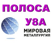 Фотография в Строительство и ремонт Строительные материалы Предприятие ООО «Мировая Металлургия» занимается в Саратове 0