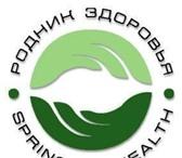 Фотография в В контакте Поиск людей Компания РоЗ приветствует Вас!!!Приглашаем в Нижнем Новгороде 0