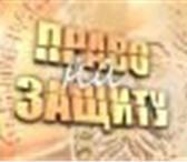 Изображение в Help! Разное Арбитраж : представительство в суде Представительство в Москве 300