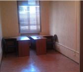 Foto в Недвижимость Аренда нежилых помещений Офис 15кв м с мебелью в Самаре 6000