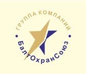 Foto в Работа Вакансии Требуются охранники для работы вахтовым методом.проезд в Омске 45000