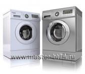 Фото в Электроника и техника Стиральные машины Ремонт стиральных машин в Челябинске.Вызов в Челябинске 350