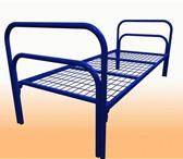 Фото в Мебель и интерьер Мебель для спальни Компания Металл-кровати реализует односпальные в Челябинске 750
