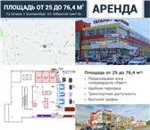Foto в Недвижимость Коммерческая недвижимость Предлагается торговое помещение от 25 до в Екатеринбурге 1400