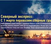 Фото в Авторынок Транспорт, грузоперевозки Уважаемые клиенты и партнёры!Мы подготовили в Нижнем Новгороде 180