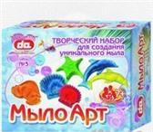 Изображение в Для детей Детские магазины Продаю наборы для творчества. Изготовление в Владивостоке 400