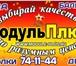 Фото в Недвижимость Коммерческая недвижимость сдаётся в аренду под офис часть не жилого в Новокузнецке 19000