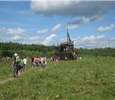Foto в Отдых и путешествия Разное Семейный отдых  экотуризм  агротуризм в уникальных в Москве 700