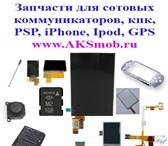 Foto в Компьютеры КПК и коммуникаторы Запчасти для КПК PSP сотовых GPS и продукции в Новосибирске 0