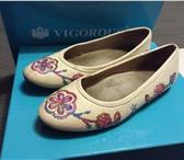 Foto в Для детей Детская обувь Продам балетки на девочку р. 34 в Москве 200