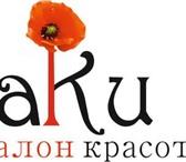 Изображение в Красота и здоровье Салоны красоты Срочно сдаётся парикмахерское кресло а аренду, в Нижнем Новгороде 300
