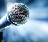 Фото в Образование Курсы, тренинги, семинары Компетенции современного оратора – индивидуальный в Екатеринбурге 4000
