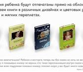 Foto в Для детей Детские книги Здравствуйте! Предлагаем вашему вниманию в Иркутске 1500