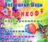 Изображение в Компьютеры Создание web сайтов Создание сайтов,интернет-магазинов,групп в Санкт-Петербурге 1000