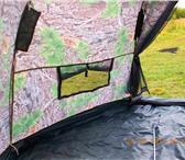 Изображение в Хобби и увлечения Рыбалка Предназначена для туризма и летней рыбалки.Пр. в Красноярске 8000
