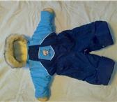 Foto в Одежда и обувь Детская одежда Продаю комбинезон зимний на овчине,  рост в Воскресенск 1500