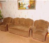 Изображение в Мебель и интерьер Мягкая мебель Продаю мягкую мебель диван +2 кресла-кровать. в Москве 15000