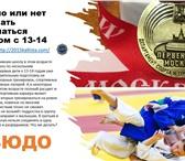 Фото в Спорт Спортивные школы и секции Зеленоград. Спортивный комплекс Каллиста в Москве 4500