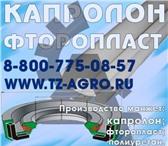 Foto в Авторынок Автозапчасти Капролон стержень, Фторопласт труба, Капролон в Смоленске 148