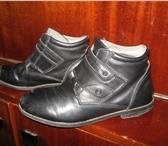 Фото в Для детей Детская обувь Продам демисезонные ботиночки для мальчика. в Каменск-Шахтинский 400