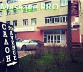 Foto в Развлечения и досуг Другие развлечения Профессиональный медицинский массажОздоровительный в Москве 1000