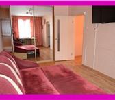 Фото в Недвижимость Аренда жилья Приглашаем в мир тепла и уюта!Честный арендодатель в Челябинске 1100