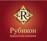 Фотография в В контакте Поиск партнеров по бизнесу Предложение сотрудничества для юридических в Москве 0