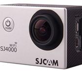 Изображение в Спорт Разное Экшн-камера SJ 4000 + wifi, серебристый корпус. в Краснодаре 5300
