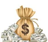 Фотография в В контакте Поиск партнеров по бизнесу Занимаюсь интернет бизнесом - продажа товаров в Магнитогорске 1000