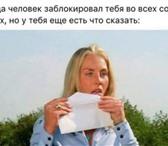 Фотография в Прочее,  разное Разное Окончательными задачами какое-либо рекламы в Москве 3000