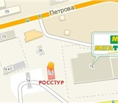 Foto в Отдых и путешествия Турфирмы и турагентства иркутск - бангкок - иркутск! на 1, 2, 3 и в Москве 0