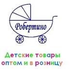 Foto в Для детей Детские магазины Большой выбор детских автокресел по приемлемым в Казани 0