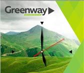 Фотография в Работа Разное Greenway — новый динамичный проект, объединивший в Краснодаре 0