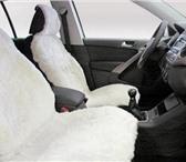 Фотография в Авторынок Чехлы и накидки на сиденья Натуральная овчина. От производителя. Скидки в Астрахани 2500