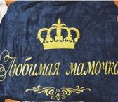 Фотография в Одежда и обувь Женская одежда Халаты с именной вышивкой подчеркнут индивидуальность в Омске 4500