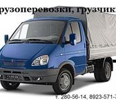 Foto в Авторынок Другое Спектр предоставляемых нами услуг включает: в Красноярске 222
