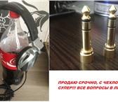 Фото в Электроника и техника Аудиотехника наушники Пионер, профессиональные, в интернет-магазинах в Москве 10000