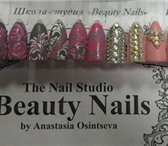 Фото в Образование Курсы, тренинги, семинары Авторская школа-студия «Beauty Nails» проводит в Челябинске 5900
