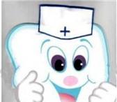 Изображение в Красота и здоровье Стоматологии Мы - это ассоциация стоматологических клиник в Москве 500