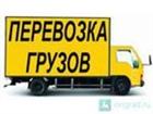 Фото в Авторынок Транспорт, грузоперевозки Бригада опытных и аккуратных, русских грузчиков в Иркутске 250