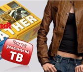Фото в Авторынок Краски и карандаши Советуем купить в интернет магазине Дом и в Москве 1470